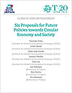 Six Proposals for Future Policies towards Circular Economy and Society