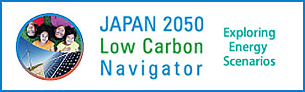Japan 2050 Low Carbon Navigator