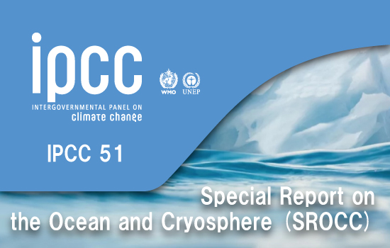 IPCC 51 - Special Report on the Ocean and Cryosphere