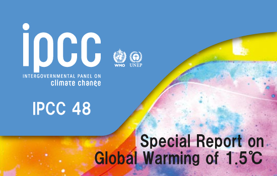 IPCC 48 - Special Report on Global Warming of 1.5°C