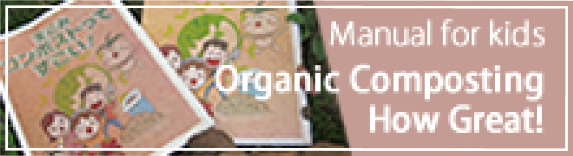 "Releasing the Organic Composting Manual for kids; ""Organic Composting - How Great!"""