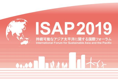 ISAP2019