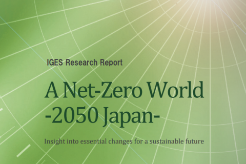 A Net-Zero World -2050 Japan-: Insight into essential changes for a sustainable future