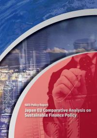 IGES Policy Report: Japan EU Comparative Analysis on Sustainable Finance Policy