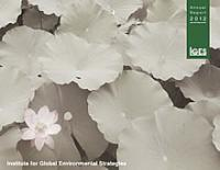 Institute for Global Environmental Strategies FY2012 Annual Report