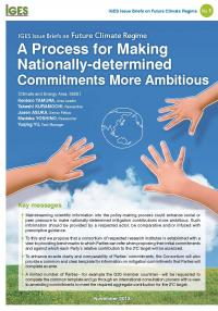 A Process for Making Nationally-determined Commitments More Ambitious