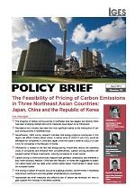 The Feasibility of Pricing of Carbon Emissions in Three Northeast Asian Countries: Japan, China and the Republic of Korea