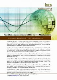 Need for an assessment of the Kyoto Mechanisms