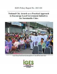 National City Awards as a Practical Approach to Encourage Local Government Initiatives for Sustainable Cities