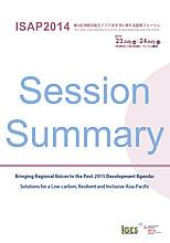ISAP2014 Session Summary