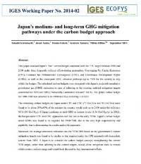 Japan's medium- and long-term GHG mitigation pathways under the carbon budget approach