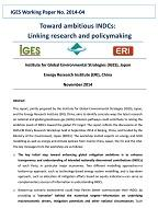 Towards ambitious INDCs: Linking research and policymaking