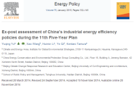 Ex-post assessment of China's industrial energy efficiency policies during the Eleventh Five-Year Plan