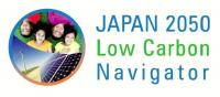 Japan 2050 Low Carbon Navigator: Japanese version of the UK 2050 Pathways Calculator