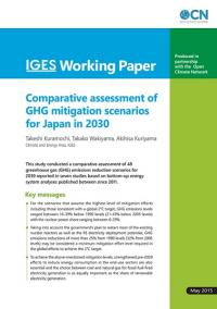 Comparative assessment of GHG mitigation scenarios for Japan in 2030