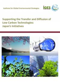 Supporting the Transfer and Diffusion of Low Carbon Technologies: Japan's Initiatives