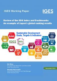 Review of the SDG Index and Dashboards: An example of Japan's global ranking results Cover