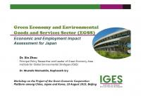 Green Economy and Environmental Goods and Services Sector (EGSS)