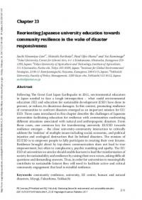 Reorienting Japanese university education towards community resilience in the wake of disaster responsiveness cover image