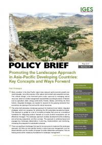 Promoting the Landscape Approach in Asia-Pacific Developing Countries: Key Concepts and Ways Forward cover