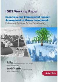 Economic and Employment Impact Assessment of Green Investment: Environmental Goods and Services Sector (EGSS) in Japan