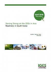 Starting Strong on the SDGs in Asia: Readiness in South Korea