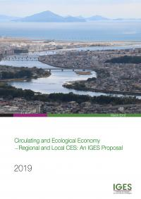CIrculating and Ecological Economy