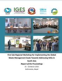 South_Asia_Policy_Cooperation_CCET_Global_Waste_Management_Workshop_Proceedings