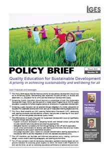 Quality Education for Sustainable Development: A priority in achieving sustainability and well-being for all