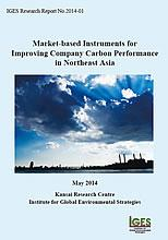 Market-based Instruments for Improving Company Carbon Performance in Northeast Asia