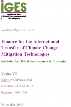 Finance for the International Transfer of Climate Change Mitigation Technologies