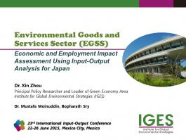 Environmental Goods and Services Sector: Economic and Employment Impact Assessment Using Input-Output Analysis for Japan
