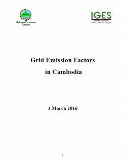 Grid Emission Factors  in Cambodia (2010-2012)