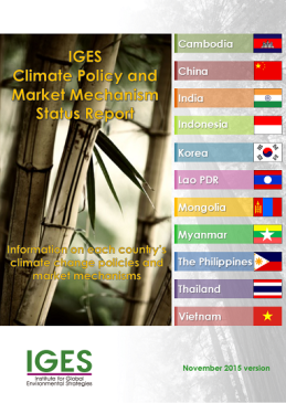 IGES Climate Policy and Market Mechanism Status Report | IGES