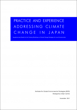 PRACTICE AND EXPERIENCE OF ADDRESSING CLIMATE CHANGE IN JAPAN