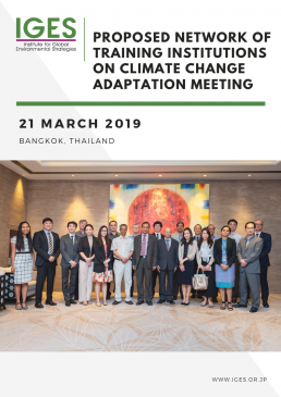 Proposed Network of Training Institutions on Climate Change Adaptation Meeting